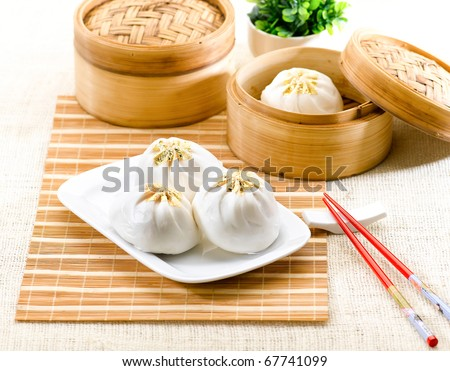 Dim sum the great taste of Chinese food display on the bamboo mat - stock photo