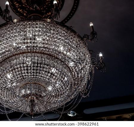 dining room interior decor - stock photo