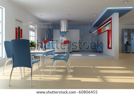 dining room with modern style.3d render