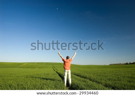 Direction to the sky - stock photo