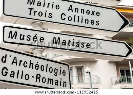 Directional signs indicating the important tourist destinations in Nice in France