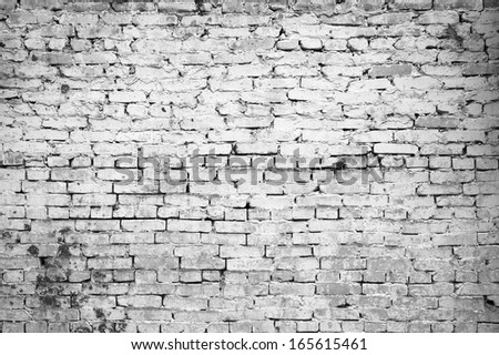dirty brick wall, grungy grey texture - stock photo