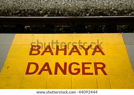 Dirty Danger (Bahaya - In Malaysian language) at a Railway station in Ipoh, Malaysia. It looks dirty but its the normal scene at any railway station in Malaysia - stock photo