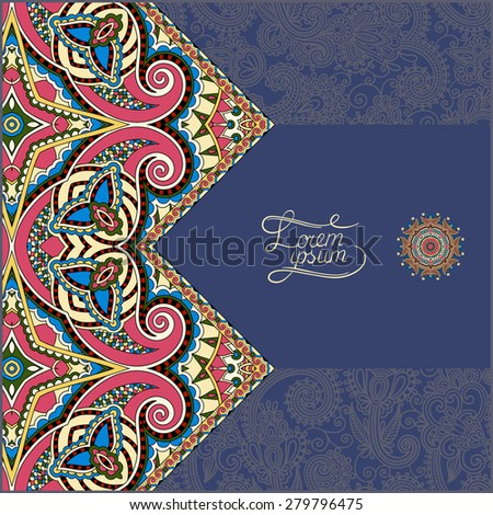 dirty dark blue floral ornamental template with place for your text, oriental vintage pattern for invitation party card, brochure design, postcard, packing, book cover,  raster version illustration - stock photo