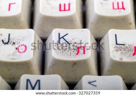 Dirty keys on PC keyboard. Shallow DOF. - stock photo