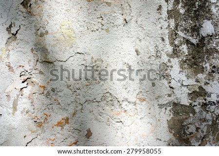 Dirty old concrete wall texture background