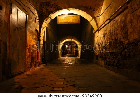 dirty street in the old European city - stock photo
