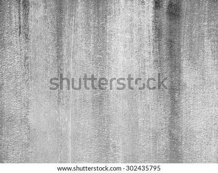 Dirty white wall - stock photo