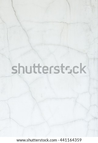 Dirty white wall with crack of the urban building. - stock photo
