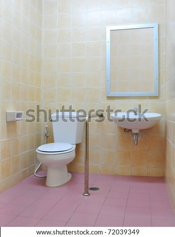 Disabled toilet - stock photo