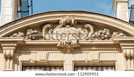 """Discipline sign on the top of the building of the University Sorbonne, """"mathematics"""" - stock photo"""