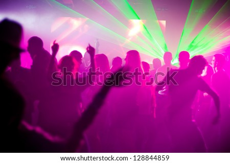Disco - stock photo