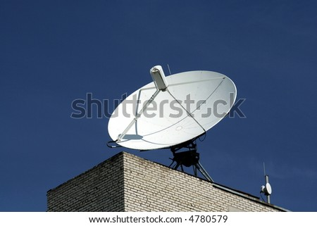 Dish aerial antenna on the blue sky background 3