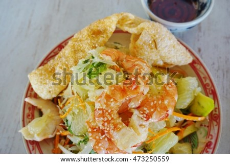 Dish of Vietnamese pomelo and shrimp salad