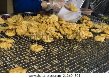 Dished made from grinded squid then fried. A special dish in Ha Long, Vietnam - stock photo