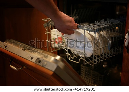 dishwasher door open - stock photo