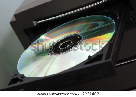 Disk in the  drive - stock photo