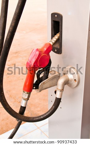 Dispensing fuel place on the podium. - stock photo
