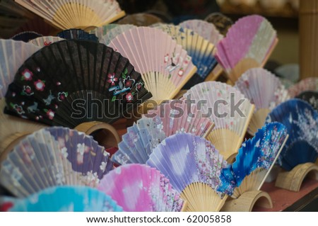 Display of japanese fans at a market in Kyoto, Japan. - stock photo
