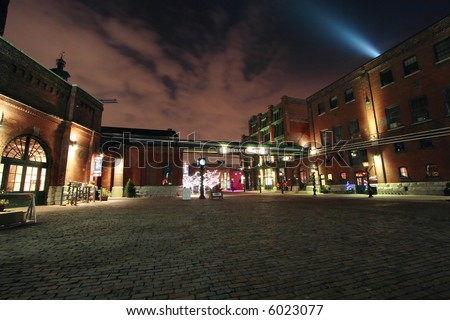 distillery - stock photo