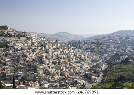 District of East Jerusalem with a predominantly Palestinian population. Adjacent to the Old City from the south, from the Kidron Valley. - stock photo