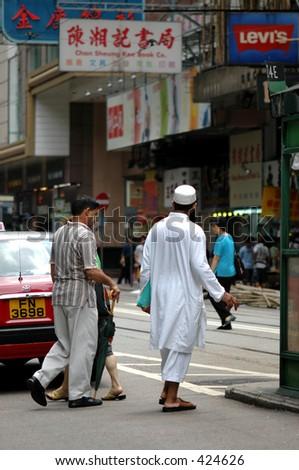 Diversity in hong kong - stock photo