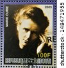 DJIBOUTI - CIRCA 2009: stamp dedicated to French Nobel chemistry prize shows Marie Curie, circa 2009  - stock photo