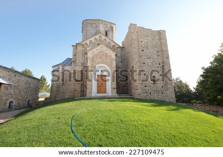 Djurdjevi Stupovi or St. George Monastery near Novi Pazar, Serbia - stock photo