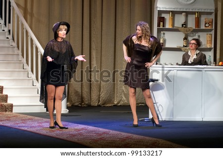 "DNEPROPETROVSK, UKRAINE - APRIL 1: Members of the Dnepropetrovsk State Russian Drama Theatre perform ""Wedding March"" on April 1, 2012 in Dnepropetrovsk, Ukraine"