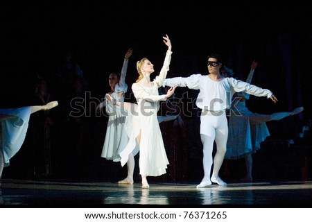DNEPROPETROVSK, UKRAINE - APRIL 29: ?Romeo and Juliet? ballet performed by Dnepropetrovsk Opera and Ballet Theatre ballet on April 29, 2011 in Dnepropetrovsk, Ukraine.