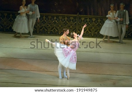 DNEPROPETROVSK, UKRAINE - APRIL 27: SWAN LAKE ballet performed by Dnepropetrovsk Opera and Ballet Theatre ballet on April 27, 2014 in Dnepropetrovsk, Ukraine