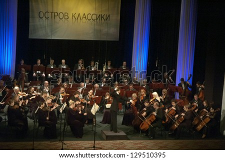 DNEPROPETROVSK, UKRAINE - FEBRUARY 25: Academic Symphony Orchestra - main conductor Natalia Ponomarchuk perform music of Tchaikovsky on February 25, 2013 in Dnepropetrovsk, Ukraine