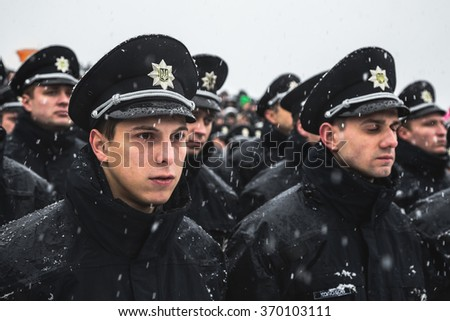 DNEPROPETROVSK, UKRAINE January 17, 2016: National Police of Ukraine took the oath. In Ukraine conducted police reform.