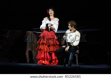 "DNEPROPETROVSK, UKRAINE  JUNE 3: Members of the Dnepropetrovsk State Opera and Ballet Theatre perform "" Carmen "" on June 3, 2011 in Dnepropetrovsk, Ukraine"