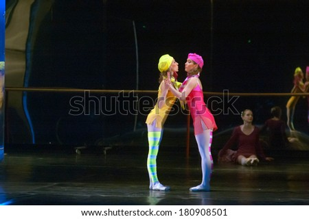 DNEPROPETROVSK, UKRAINE - MARCH 9: Members of the Dnepropetrovsk State Opera and Ballet Theatre perform  ZAKULISIE  on March 9, 2014 in Dnepropetrovsk, Ukraine.