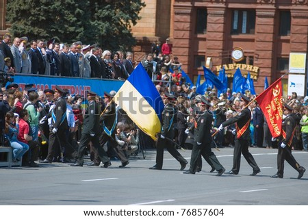 DNEPROPETROVSK, UKRAINE - MAY 9: Military parade to celebrate World War II Victory Day on May, 9, 2011 in Dnepropetrovsk, Ukraine
