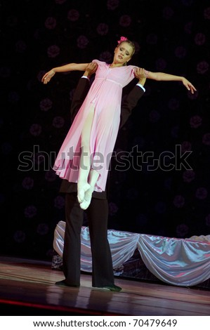 DNEPROPETROVSK, UKRAINE - OCTOBER 16: Lady with camellias ballet  performed by Dnepropetrovsk Opera and Ballet Theatre ballet on October 16, 2008 in Dnepropetrovsk, Ukraine.