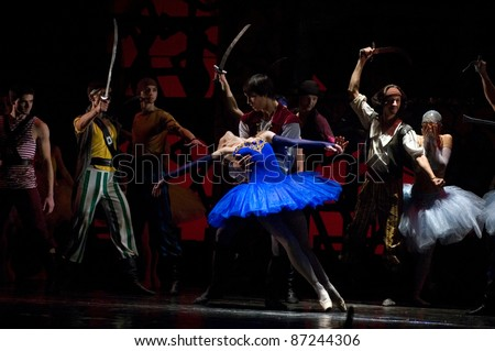 DNEPROPETROVSK, UKRAINE - OCTOBER 23: Le Corsaire ballet performed by Dnepropetrovsk Opera and Ballet Theatre ballet on October 23, 2011 in Dnepropetrovsk, Ukraine.