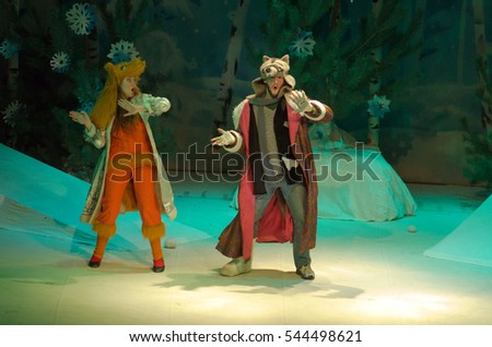 DNIPRO, UKRAINE - DECEMBER 28, 2016: New Year's masquerade performed by members of the Dnipro Municipal Youth Theatre VERIM!.