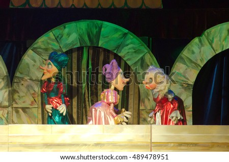 DNIPRO, UKRAINE - SEPTEMBER  25, 2016: Cinderella