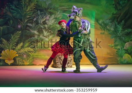 DNIPROPETROVSK, UKRAINE - DECEMBER 19, 2015: Incredible Adventures of Ksyusha in dreamland performed by members of the Dnipropetrovsk State Russian Drama Theatre - stock photo