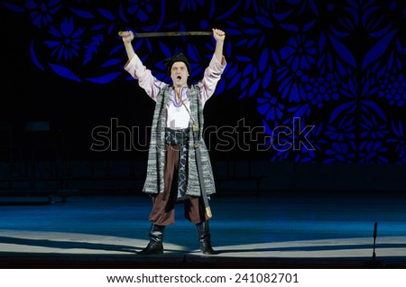 DNIPROPETROVSK, UKRAINE - DECEMBER 26: Member of the Dnipropetrovsk State Opera and Ballet Theatre performs UKRAINE on December 26, 2014 in Dnipropetrovsk, Ukraine - stock photo