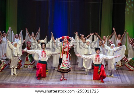 DNIPROPETROVSK, UKRAINE - FEBRUARY 8: Unidentified children, ages 5-16 years old, perform UKRAINE on February 8, 2015 in Dnipropetrovsk, Ukraine - stock photo
