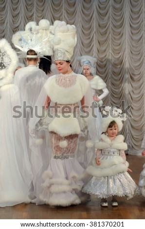 DNIPROPETROVSK, UKRAINE - FEBRUARY 21, 2016: Unidentified girls, ages 4-15 years old, perform Snow Rhapsody at the Art Centre.