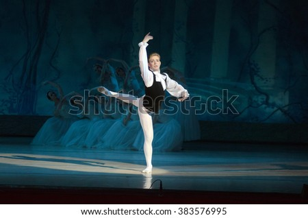 DNIPROPETROVSK, UKRAINE - FEBUARY 28, 2016: Sylphs (Shopeniana)