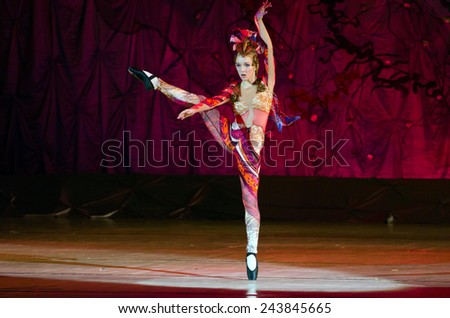 DNIPROPETROVSK, UKRAINE - JANUARY 11: An unidentified girl, age 14 years old, performs Ballet pearls at State Opera and Ballet Theatre on January 11, 2015 in Dnipropetrovsk, Ukraine - stock photo