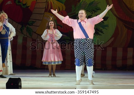 DNIPROPETROVSK, UKRAINE - JANUARY 5, 2016: Musical play Little Longnose