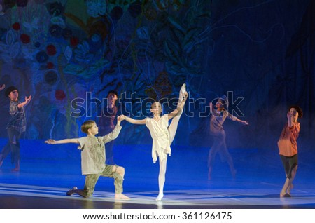 DNIPROPETROVSK, UKRAINE - JANUARY 10, 2016: Unidentified Children, ages8-15 years old, perform Ballet pearls at State Opera and Ballet .  - stock photo