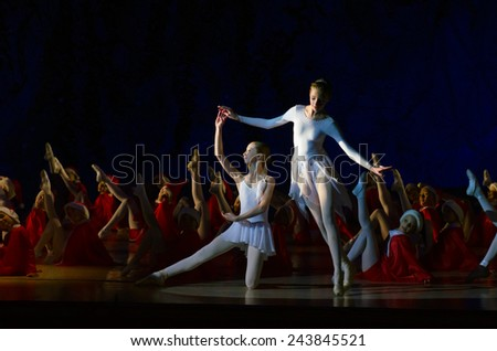 DNIPROPETROVSK, UKRAINE - JANUARY 11: Unidentified Children, ages 7-15 years old, perform Ballet pearls at State Opera and Ballet Theatre on January 11, 2015 in Dnipropetrovsk, Ukraine