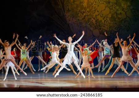 DNIPROPETROVSK, UKRAINE - JANUARY 11: Unidentified Children, ages 7-15 years old, perform Ballet pearls at State Opera and Ballet Theatre on January 11, 2015 in Dnipropetrovsk, Ukraine - stock photo